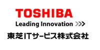 東芝ITサービス株式会社 ロゴ