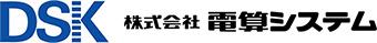 株式会社電算システムロゴ