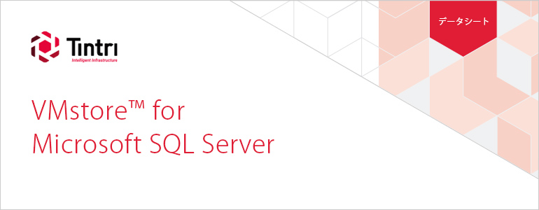 SQL Solution Brief
