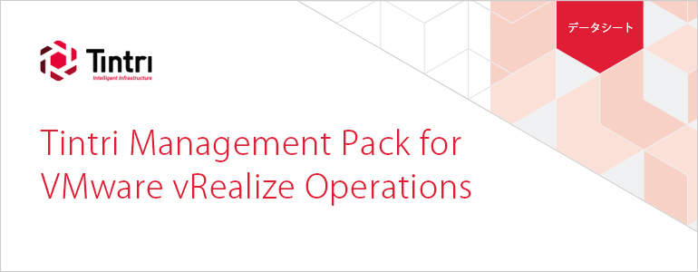 Tintri Management Pack for VMware vRealize Operations