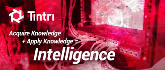 インテリジェント・インフラストラクチャ 〜インテリジェンス=知識の習得+知識の適用