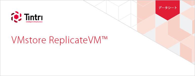 VMstore ReplicateVM